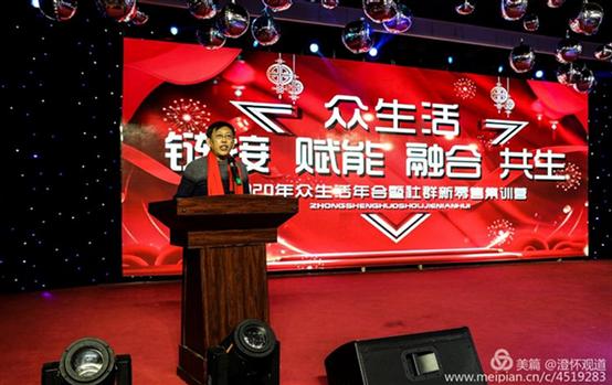 http://images4.kanbu.cn/uploads/allimg/202001/20200107152307893004.png