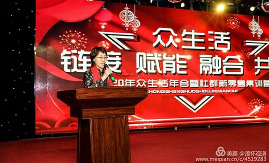 http://images4.kanbu.cn/uploads/allimg/202001/20200107152308037006.png