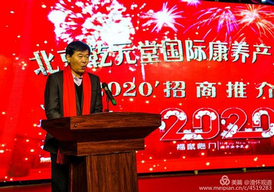 http://images4.kanbu.cn/uploads/allimg/202001/20200107152309344007.png