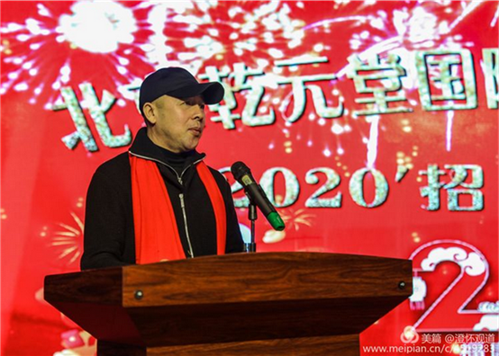 http://images4.kanbu.cn/uploads/allimg/202001/20200107152310237009.png