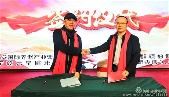 http://images4.kanbu.cn/uploads/allimg/202001/20200107152311951011.png