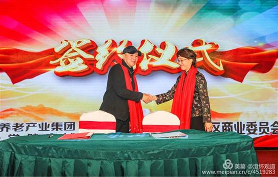 http://images4.kanbu.cn/uploads/allimg/202001/20200107152312605012.png