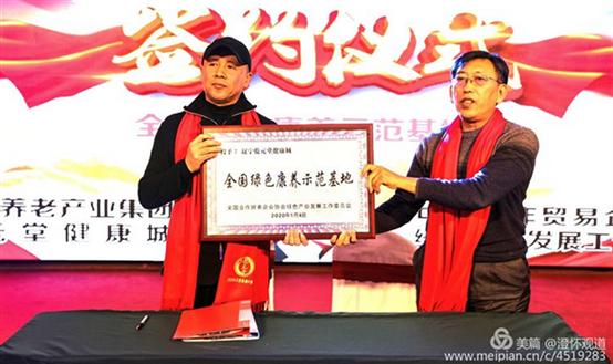 http://images4.kanbu.cn/uploads/allimg/202001/20200107152313375014.png