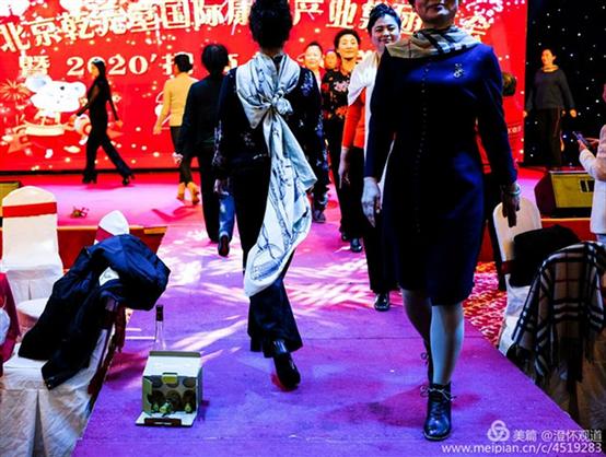 http://images4.kanbu.cn/uploads/allimg/202001/20200107152321508027.png