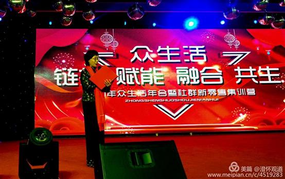 http://images4.kanbu.cn/uploads/allimg/202001/20200107152323823030.png