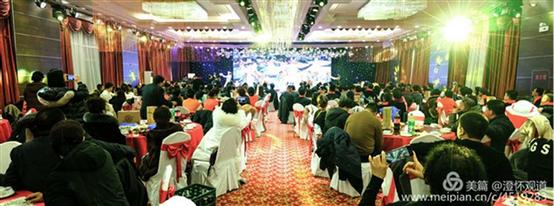 http://images4.kanbu.cn/uploads/allimg/202001/20200107152324623033.png