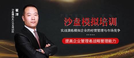 http://www.chushudashi.com/managesystem/kindeditor/attached/image/20200108/20200108140227752775.jpg
