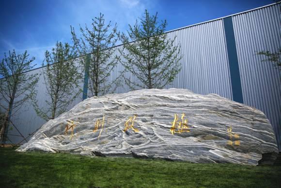 图片包含 户外, 草, 建筑, 雪 描述已自动生成