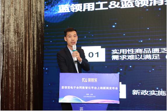 http://images4.kanbu.cn/uploads/allimg/202009/20200921110510316005.png