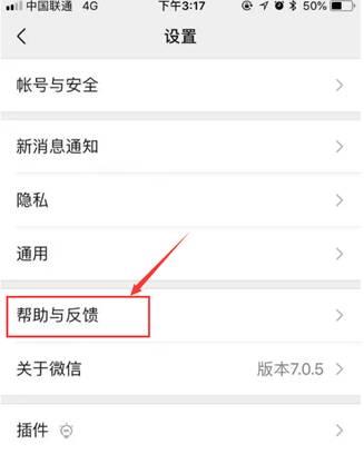 http://wd.yaochuanbo.com/api/image/df5e0ad8-cccc-40c2-807a-363ce758296a/images/04e77d30-cddd-4b1e-8e88-dbd29081c1ce.png