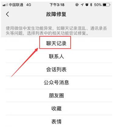 http://wd.yaochuanbo.com/api/image/df5e0ad8-cccc-40c2-807a-363ce758296a/images/d2abd74c-6289-4d30-aaa1-bae2e89f313c.png