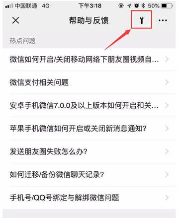 http://wd.yaochuanbo.com/api/image/df5e0ad8-cccc-40c2-807a-363ce758296a/images/063daf7a-9801-4a14-9d7e-d9af2095f017.png