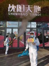 商场每日多次消毒