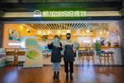 新加坡妈妈烤包提醒勤洗手勤消毒