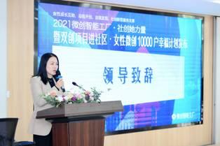 http://images4.kanbu.cn/uploads/allimg/202103/20210320160734370002.jpg