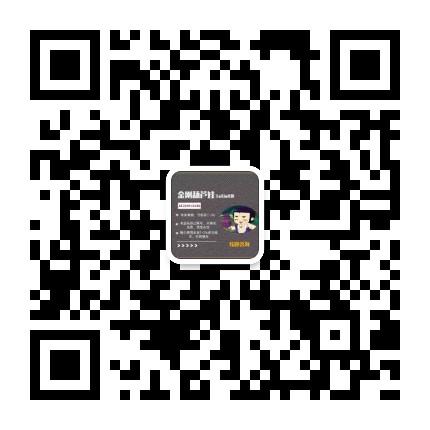 微信图片_20210412111046