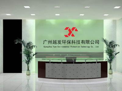 https://img.uchuanbo.com/Uploads/wordimg/d20ce1b8abc186aa39688d70c5ca0863.jpg
