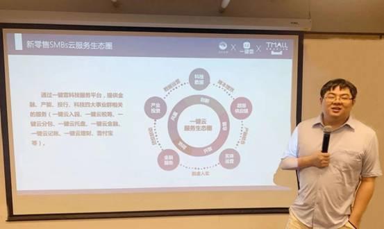江苏健康发展峰会5