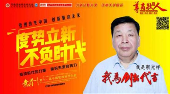 中国有了高活性蛋白质之三_图1-5